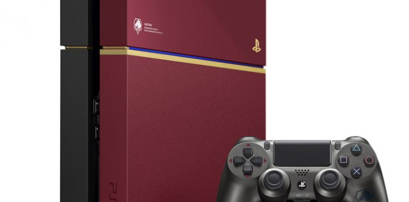 PS4 kommt als Limited Edition im Metal Gear Solid V-Design