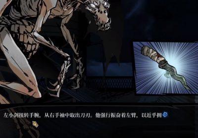 Hermitage: Strange Case Files – Adventure im Visual Novel-Stil für PC und Konsolen angekündigt